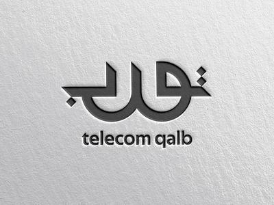 Telecom Qalb Arabic Logotype Exploration flatlogo logodesign logoideas logomuslim calligraphydesign arabiccalligrapher logoarabic islamiclogo islamicart arabiclogotype arabicmoderncalligraphy moderncalligraphy arabiclettering arabictypography arabiccalligraphy logodesigner logos arabicart arabiclogos arabiclogo