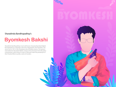 Byomkesh Bakshi The Inquisitor logo ux branding wpap pop design art vector typography website illustrator portrait graphic illustration character animation character concept character art the inquisitor kolkata satyanweshi
