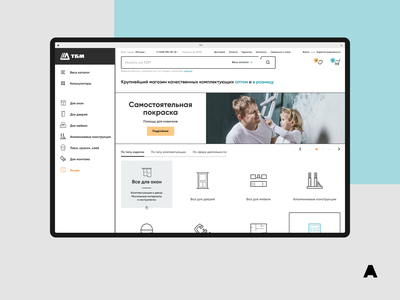 TBM shop white shop web minimal clean design agima ux interface ui