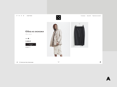 Snow Queen & Lina Dembikova ux ui interface online woman clothes collection white vogue fashion shop store agimadesign minimal clean