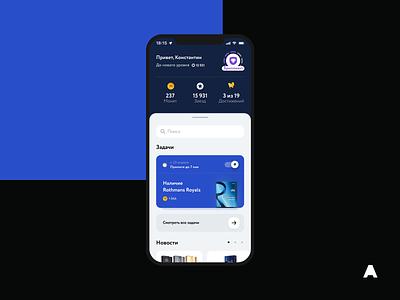 Loyalty program BAT ux minimal money score agimadesign blue loyalty app agima mobile interface clean ui