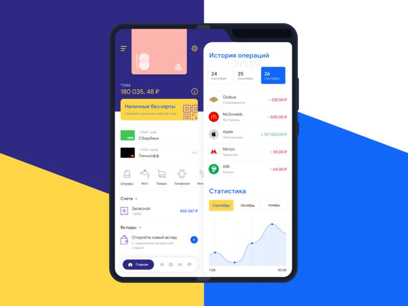 Bank app concept phone android ios social wallet money bank samsung fold fold galaxy galaxy fold concept card design minimal interface app mobile ux ui