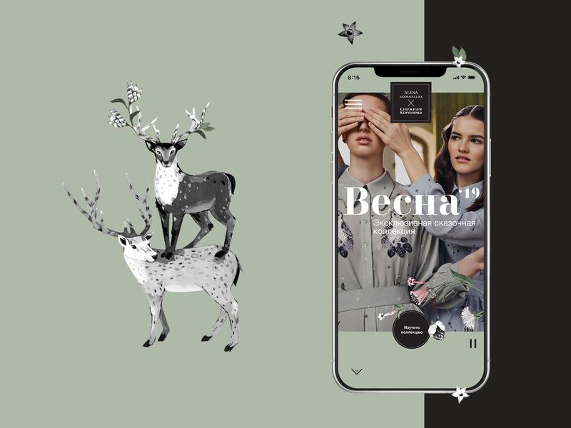 AA&SQ - Shop Designer Clothes. mobile illustrations minimal shop agima vogue clothes