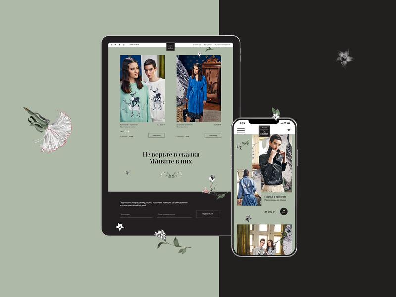 AA&SQ - Shop Designer Clothes. illustration fashion vogue clean minimalism interface clothes minimal shop