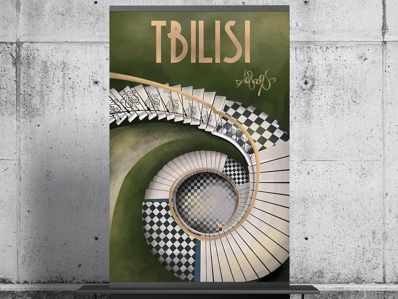 Tbilisi Artdeco Hallway