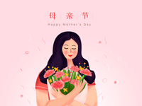 mother is girl