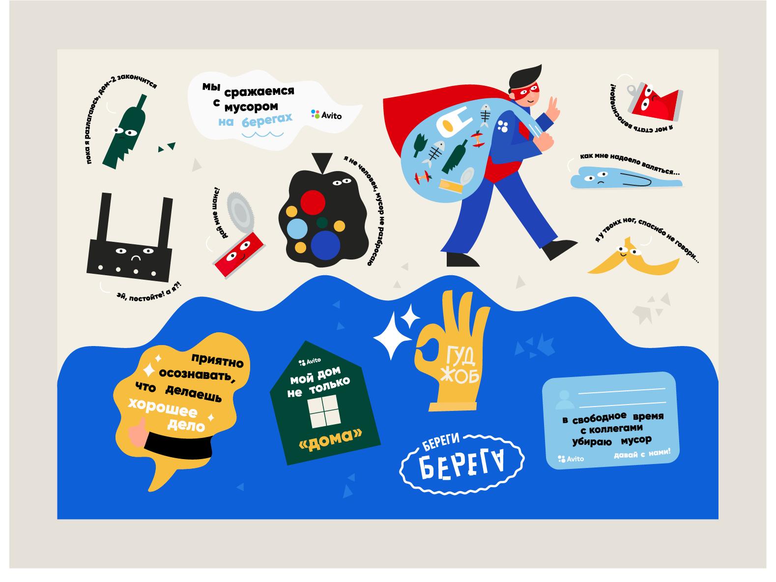 stickerpack green vector illustration design