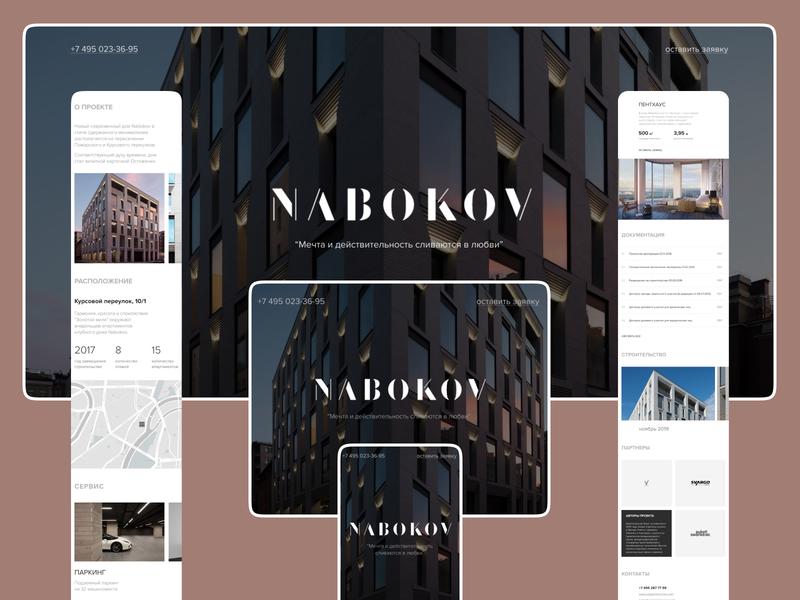 Nabokov - Real Estate realty nabokov clean landing page ui ux webdesign web estate real estate minimalism minimal