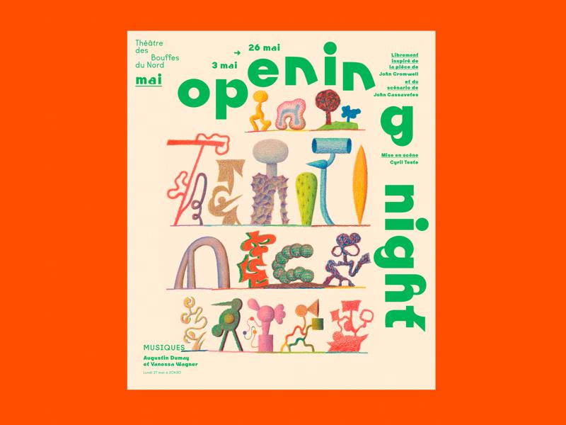 Théâtre des Bouffes du Nord paris theatreposter poster theatre figure design illustration drawing art laurierollitt