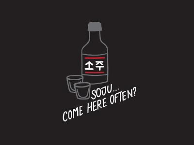 Soju design typography illustration