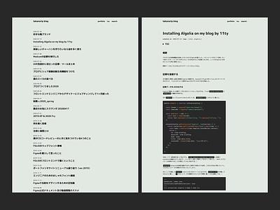 Blog typography design webseite web ui blog