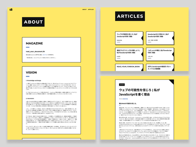 read_your_document.JS - web zine magazine media design typography zine website web