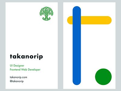 Business Card 2021 businesscard business card branding typography design