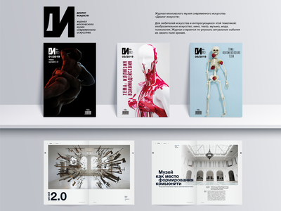 di.mmoma graphic  design cover layout project studying logo magazine layout magazine design magazine cover mmoma