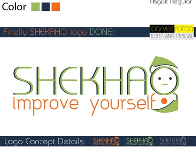 Shekhao Logo Design_parvezraton flat animation branding web ui vector logo icon typography illustration awesome design illustrator