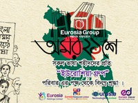International Mother language day_Eurosia Group