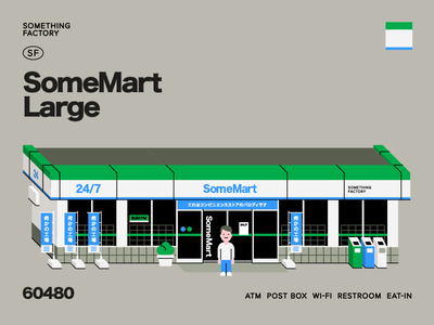 SomeMart Large familymart illustration package box toy combini combinistore
