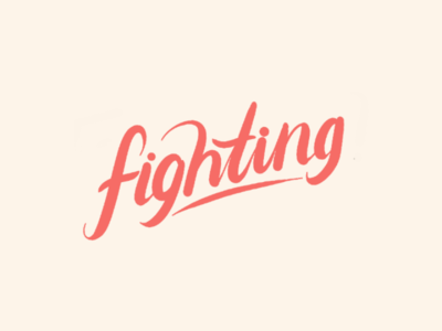 Fighting lettering