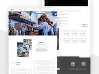 First draft of brand official website design