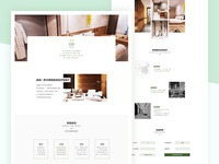 Brand web simple layout design