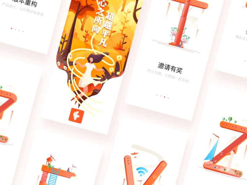 Guide Pages Design Collection fun 插图 ux branding ui logo 人 design illustration