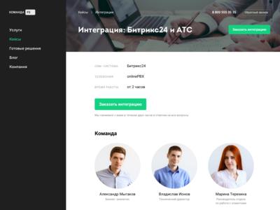 Marketing team portfolio and case list webdesign web design marketing cases portfolio team website