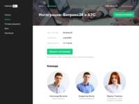 Marketing team portfolio and case list