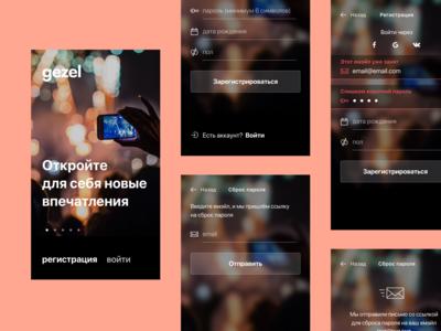 Mobile app —authorization typography dark iphone ios authorization app ui