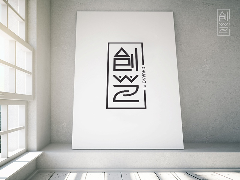 logo设计-创艺美术 logo