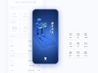 店铺物流人员app