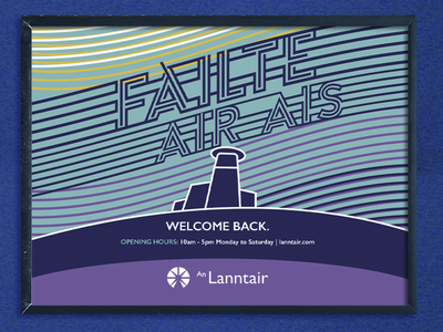 An Lanntair Reopening Poster scotland celtic language gaelic scottish skyline outline keyline building relaunch covid arts outdoor typographic typography wavy lines waves poster graphics design thick lines
