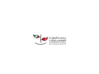 Association Al-Zaytouna