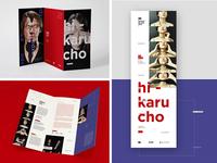 Hikaru Cho | Expo
