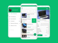 Kufar android app
