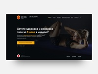 Gard Fitness website
