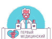 "Logo and illustration for ""First Medical"" company"