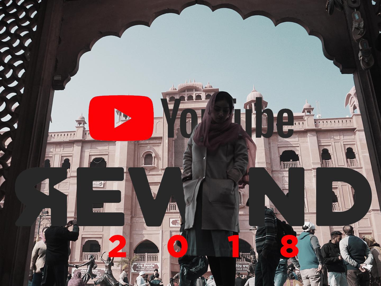 Youtube Rewind 2018 video editing youtube youtuber video editor