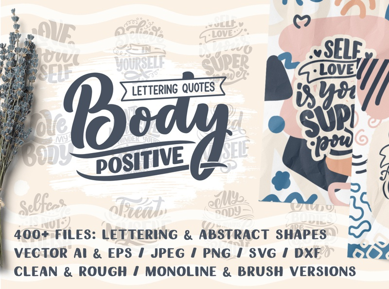 Body Positive designs plus size woman yourself love selfcare treat yourself body positive body care body quote poster typography print logo logotype hand drawn illustration design lettering