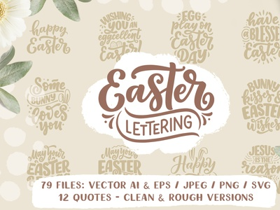 Easter Lettering Set slogan art design easter egg rough logo composition calligraphy card holiday easter bunny easter vector quote poster typography print hand drawn illustration lettering