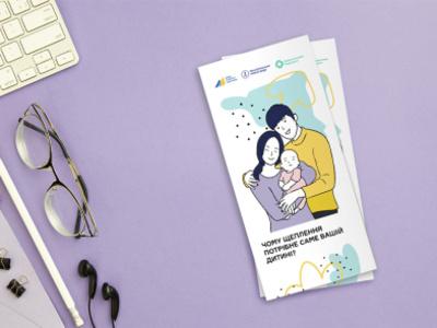 Vaccination brochure indesign illustrator project parents brochure design vaccination