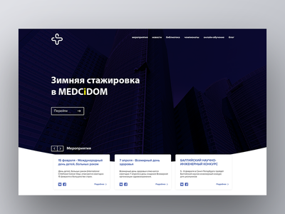 medical page preview ui  ux dark blue design webdeisgn