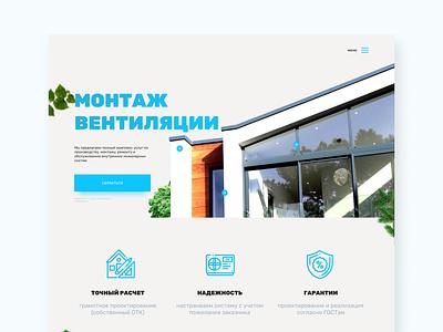Construction blue webdesign ui design