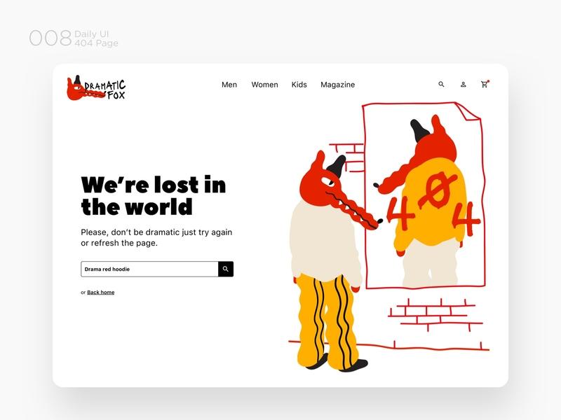 Dramatic fox - 404 error page challenge 404 error 404 page illustration 404 error web ux design userinteraction userexperience ui design ui ux