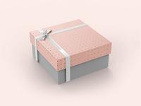Carton Gift Box Mockup