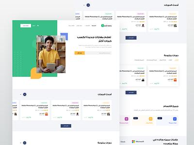 Tadrees Online Education platform live shop online branding education dribbble ux design ui