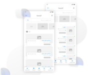 UI Wire Frame  Components