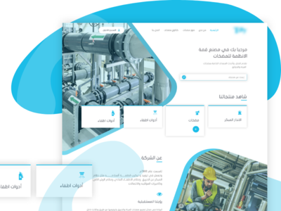 Water Company Website icon typography xd user interface company water illustration dribbble ux ui design
