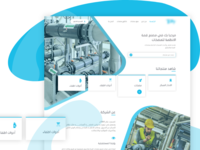Water Company Website