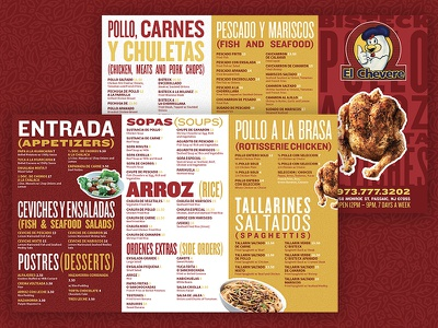 Peruvian Restaurant Menu restuarant food menu trifold print menu design restaurant menu