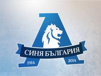 Levski Community Trust Logo